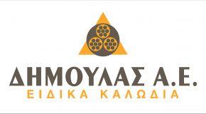 Dimoulas Special Cables SA Logo